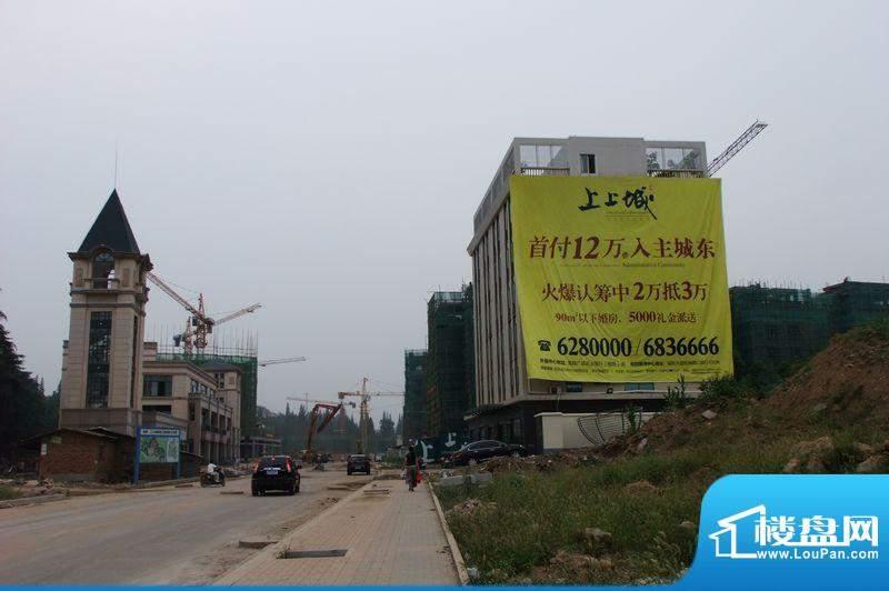 宏峰上上城项目远观20110711