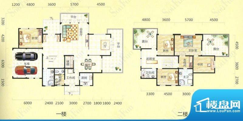 天池圣居7#楼H户型 面积:345.00m平米