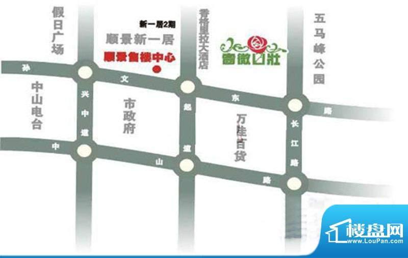 顺景蔷薇山庄四期交通图