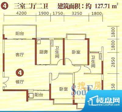恒大绿洲26栋4号房、面积:127.71m平米