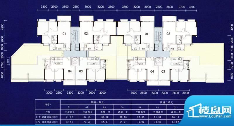 映翠豪庭4栋2层平面面积:97.85m平米