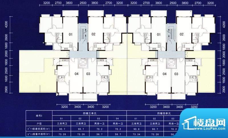 映翠豪庭4栋2层平面面积:70.02m平米