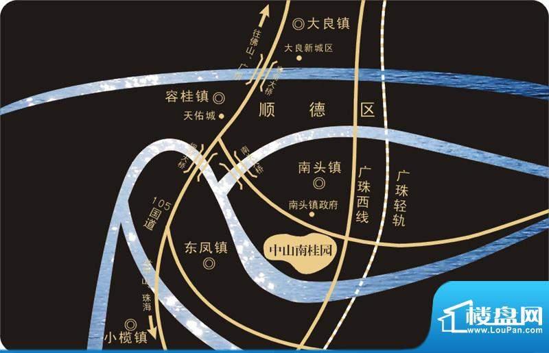 南桂园翡翠湾交通图