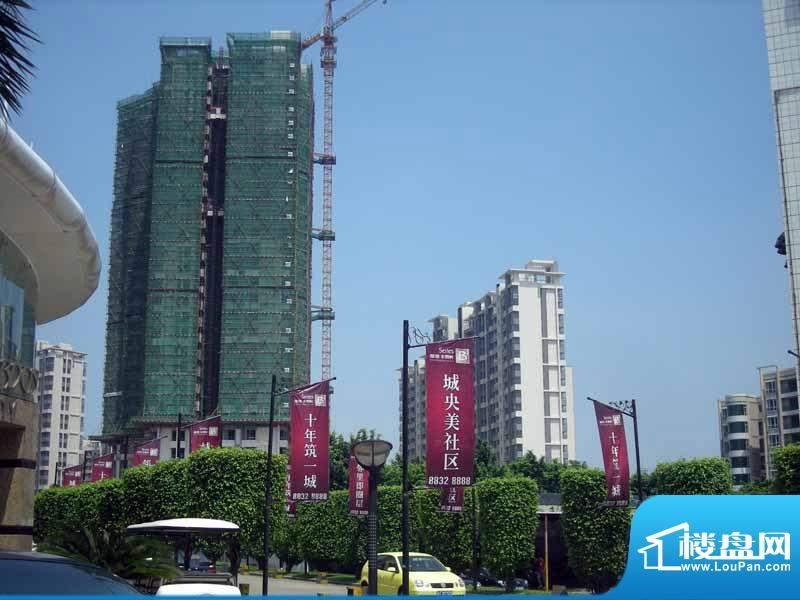 华鸿水云轩实景图(2010-06-25 )