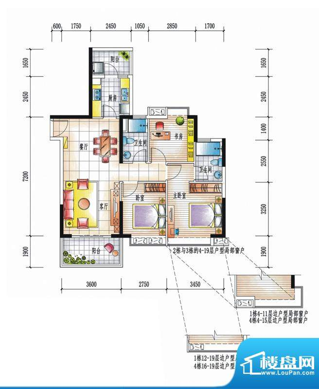 大信时尚家园A户型 面积:100.28m平米