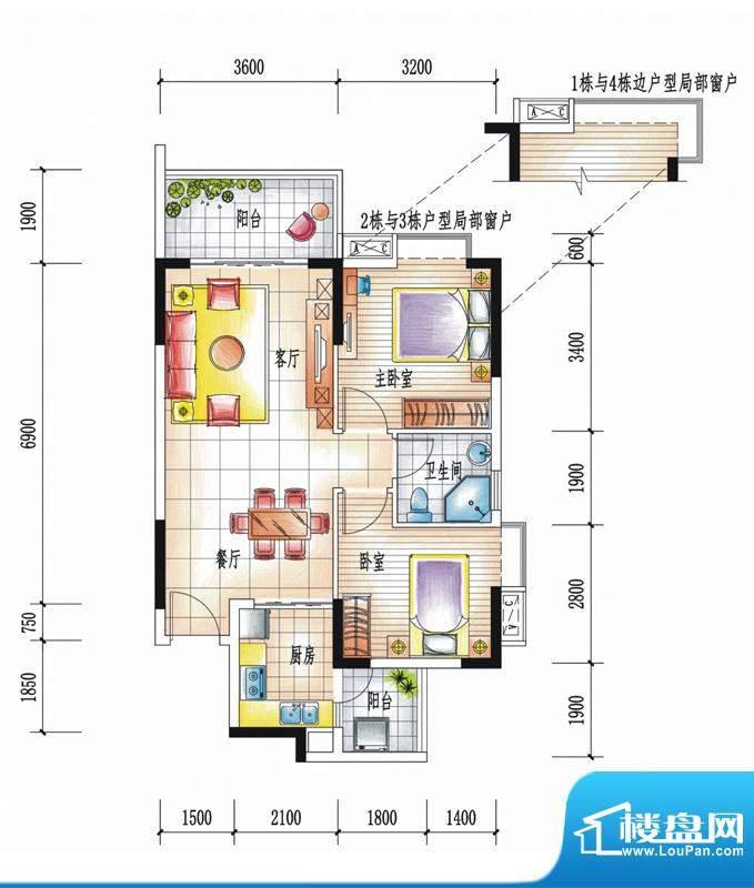 大信时尚家园B户型 面积:78.11m平米