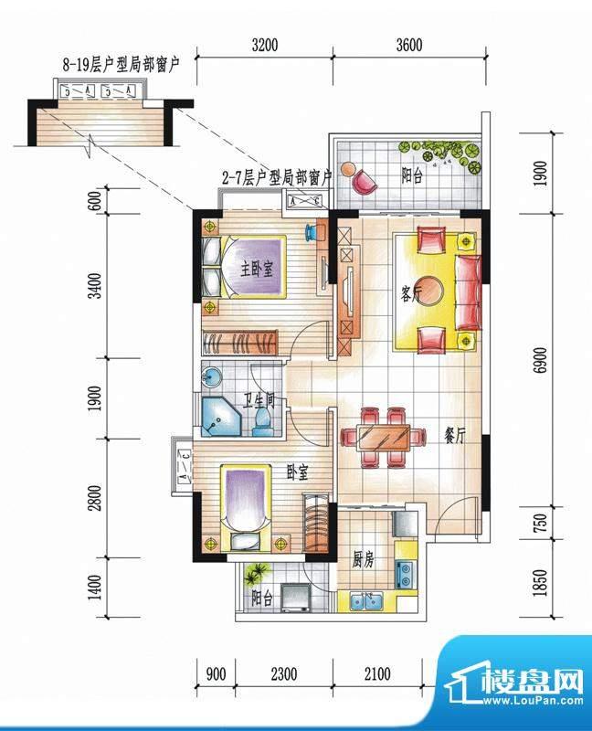 大信时尚家园C户型 面积:77.33m平米