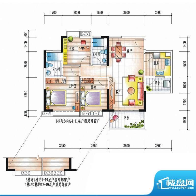 大信时尚家园D户型 面积:99.77m平米