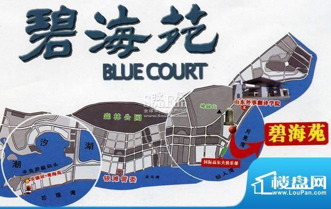 上尚华府碧海苑交通图