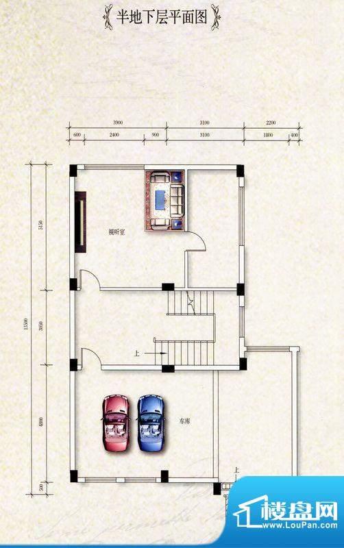 龙山御景双拼别墅E户面积:329.13m平米