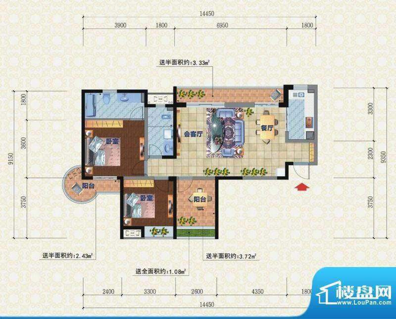 宜化新天地C户型117面积:117.57m平米