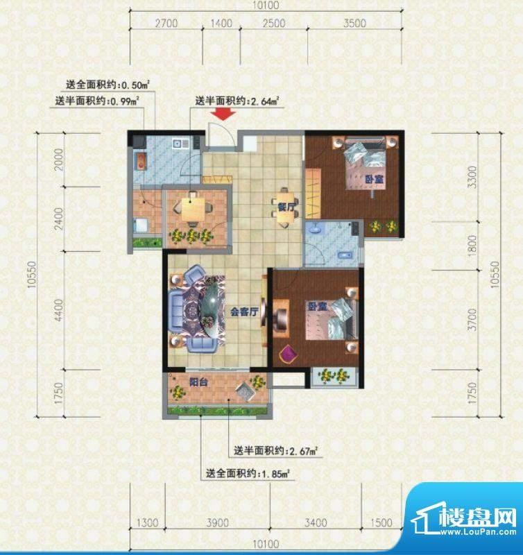宜化新天地B户型90.面积:90.79m平米