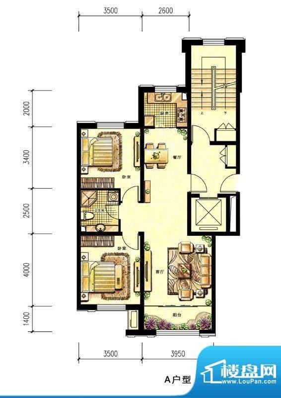 中海蘭庭小高层A户型面积:98.00平米