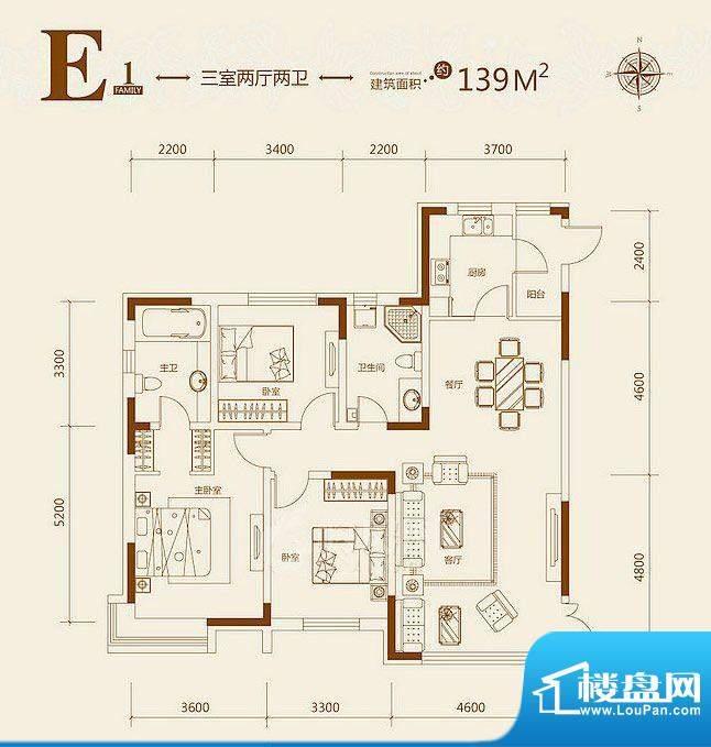 益田枫露E1户型图 3面积:139.00平米