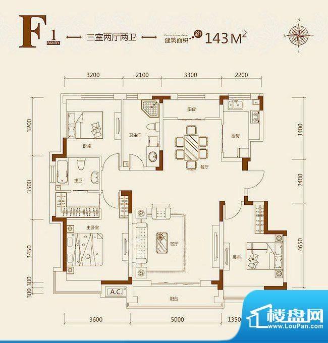 益田枫露F1户型图 3面积:143.00平米