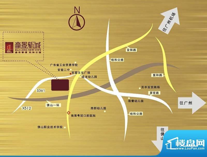 豪景新城交通图
