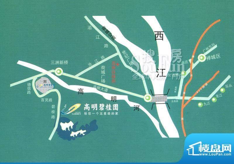 高明碧桂园交通图