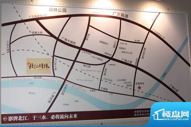 北江明珠交通图