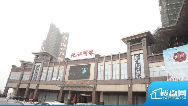 北江明珠实景图