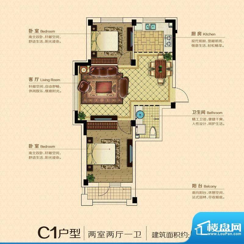 澳海澜庭二期32号楼面积:69.00平米