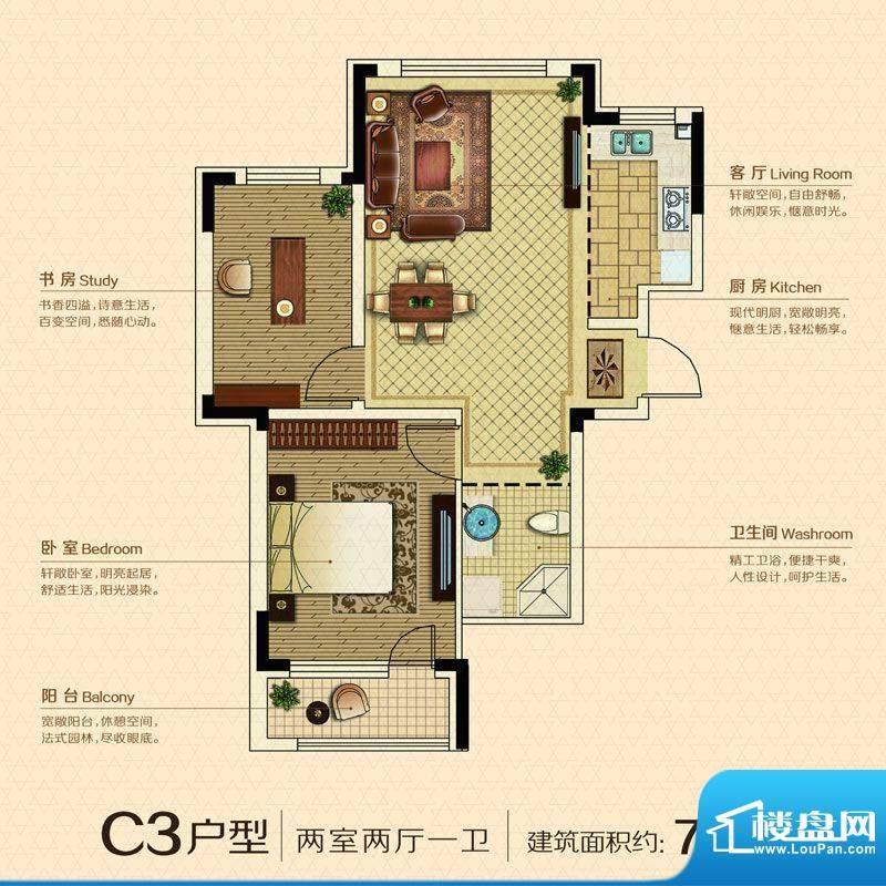 澳海澜庭二期35号楼面积:74.00平米