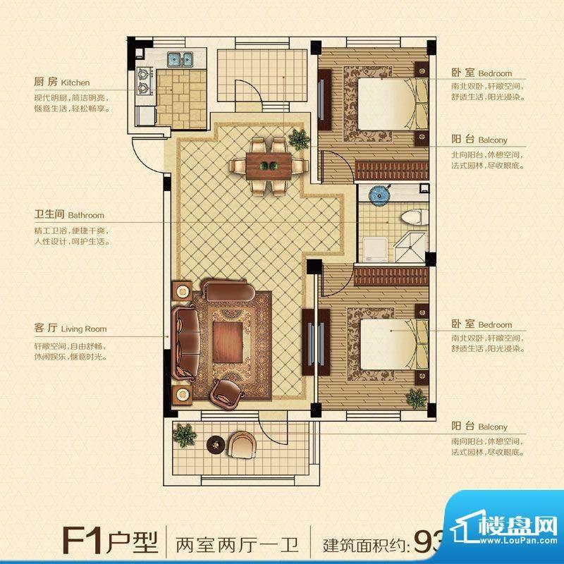 澳海澜庭二期32号楼面积:93.00平米