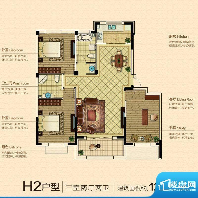 澳海澜庭二期21号楼面积:122.00平米