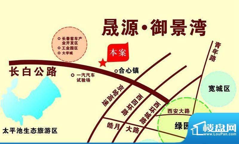 晟源御景湾交通图