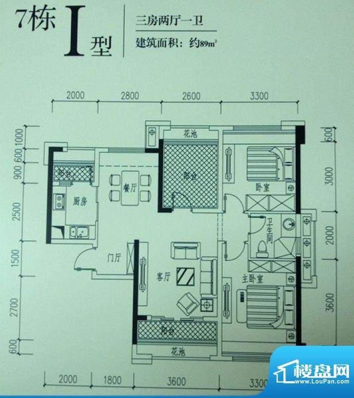 依云曦城7栋I户型 3面积:89.00平米