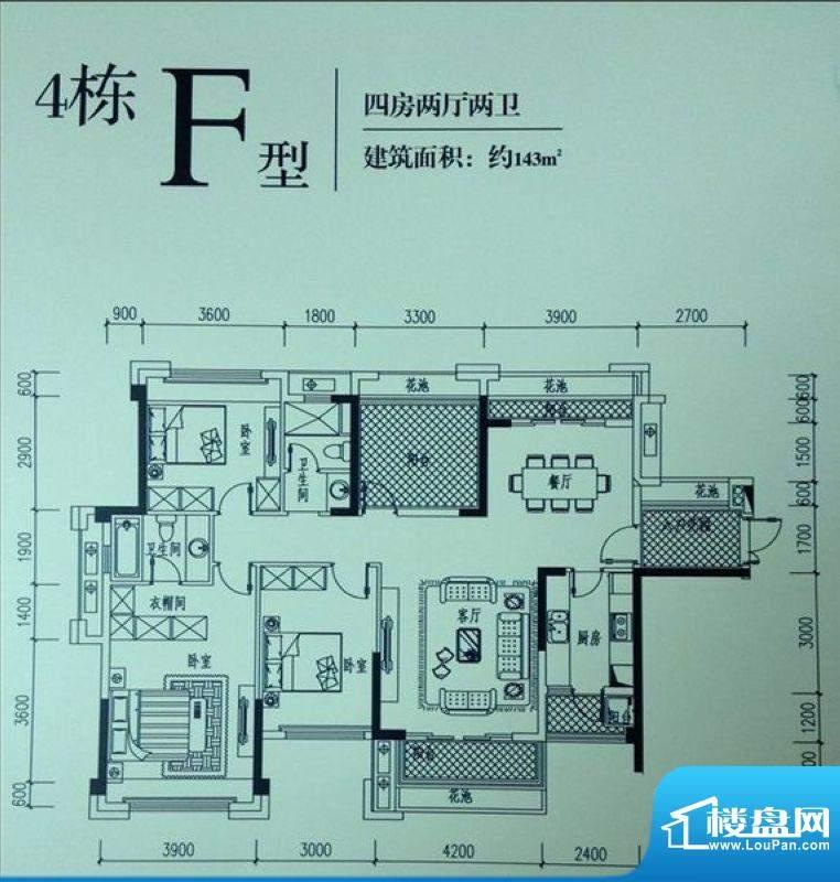 依云曦城4栋F户型 4面积:143.00平米