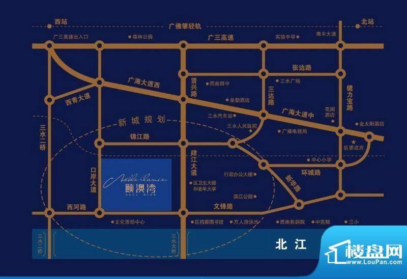 颐澳湾交通图