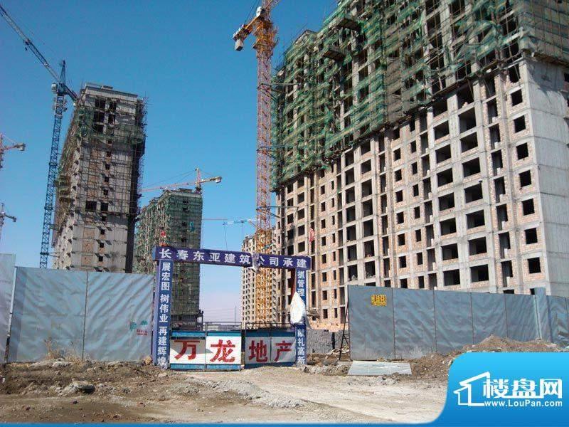 万龙丽水湾工地入口实景图(2012-04)