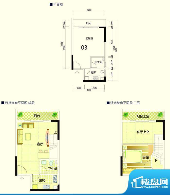 季华金品8座03 2室1面积:41.00平米
