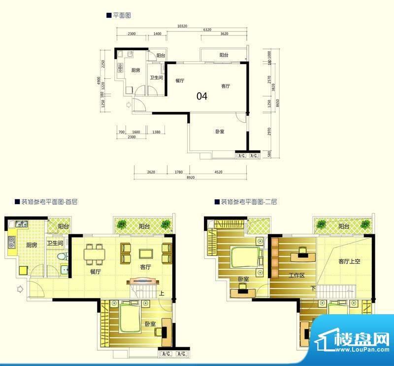 季华金品8座04 3室2面积:0.00平米