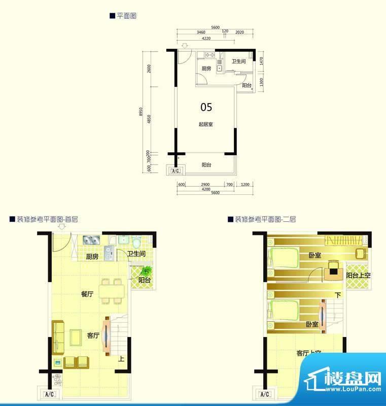 季华金品8座05 2室1面积:56.00平米