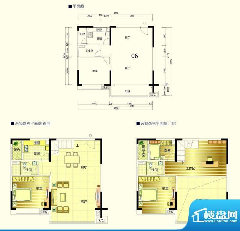 季华金品8座06 3室2面积:110.00平米