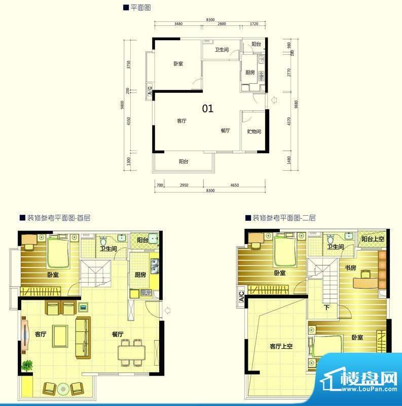 季华金品8座01 3室2面积:102.00平米