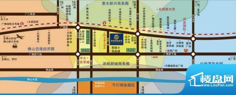华创商业广场交通图