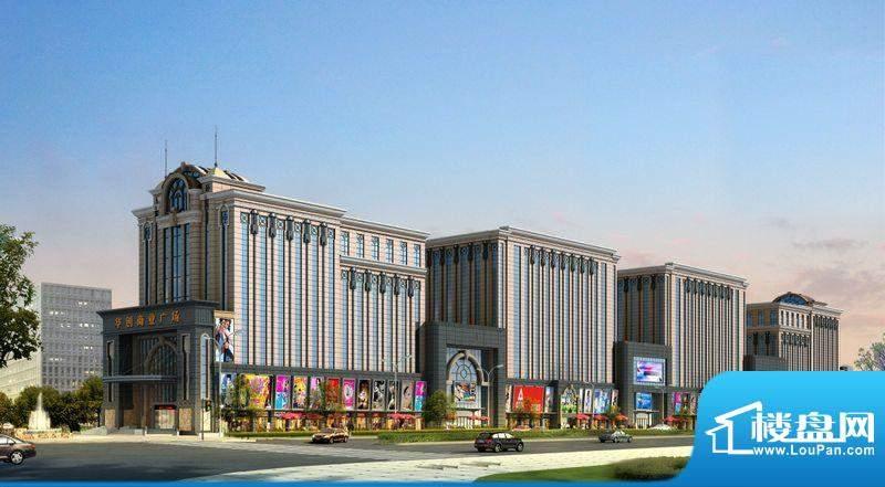 华创商业广场模型2012-04-11