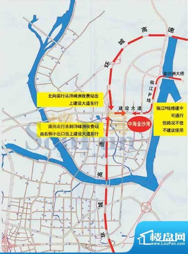 中海金沙湾交通图