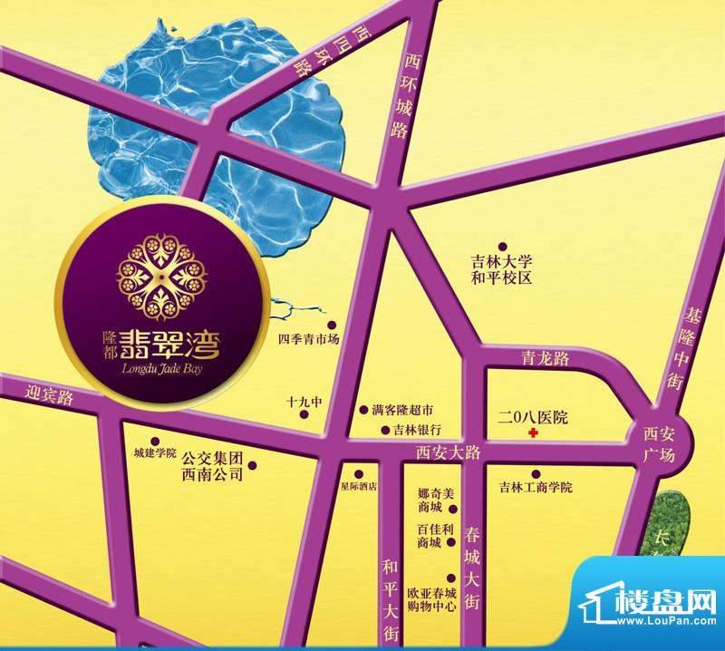 隆都翡翠湾交通图