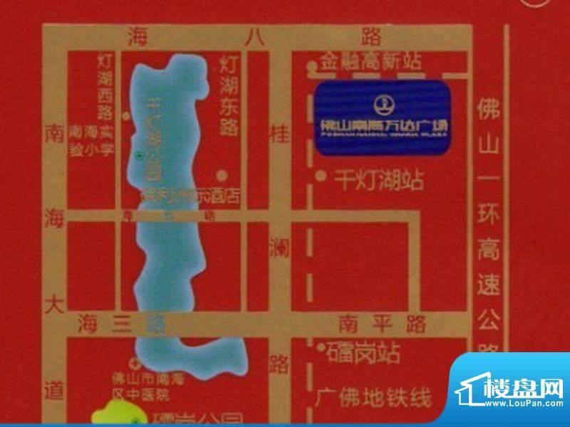 佛山南海万达广场交通图