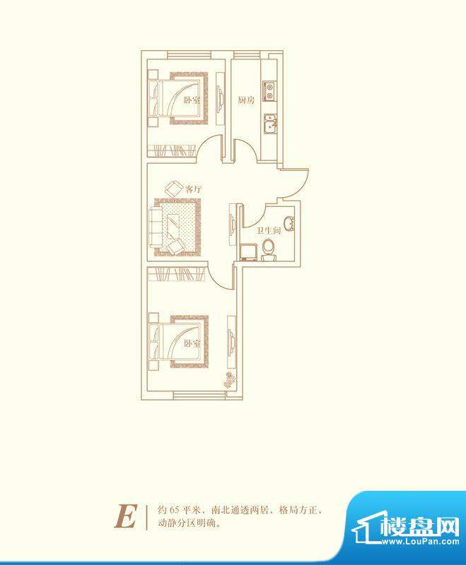 国信南湖公馆e1户型面积:65.00平米