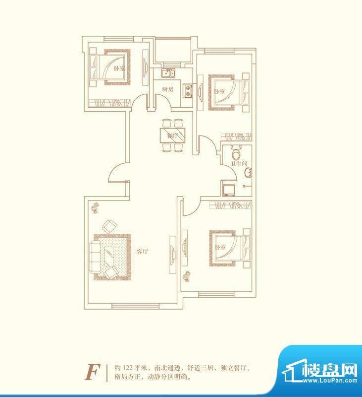 国信南湖公馆f户型图面积:122.00平米