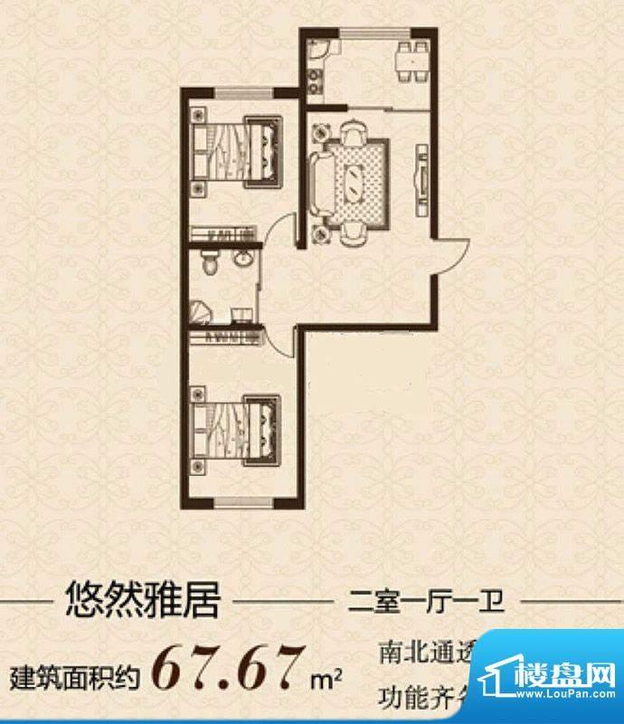 益和国际城C户型图 面积:67.67平米