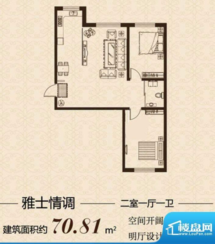 益和国际城D户型图 面积:70.81平米