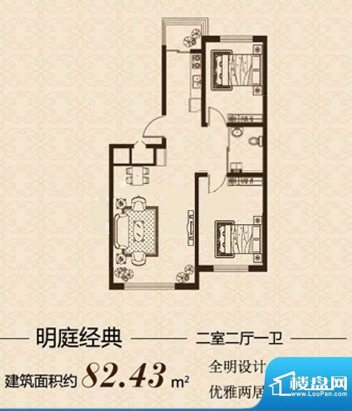 益和国际城E户型图 面积:82.43平米