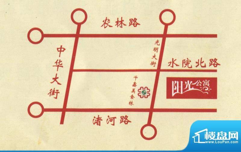 阳光公寓交通图