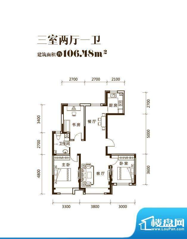 力旺美林B户型图 3室面积:106.48平米