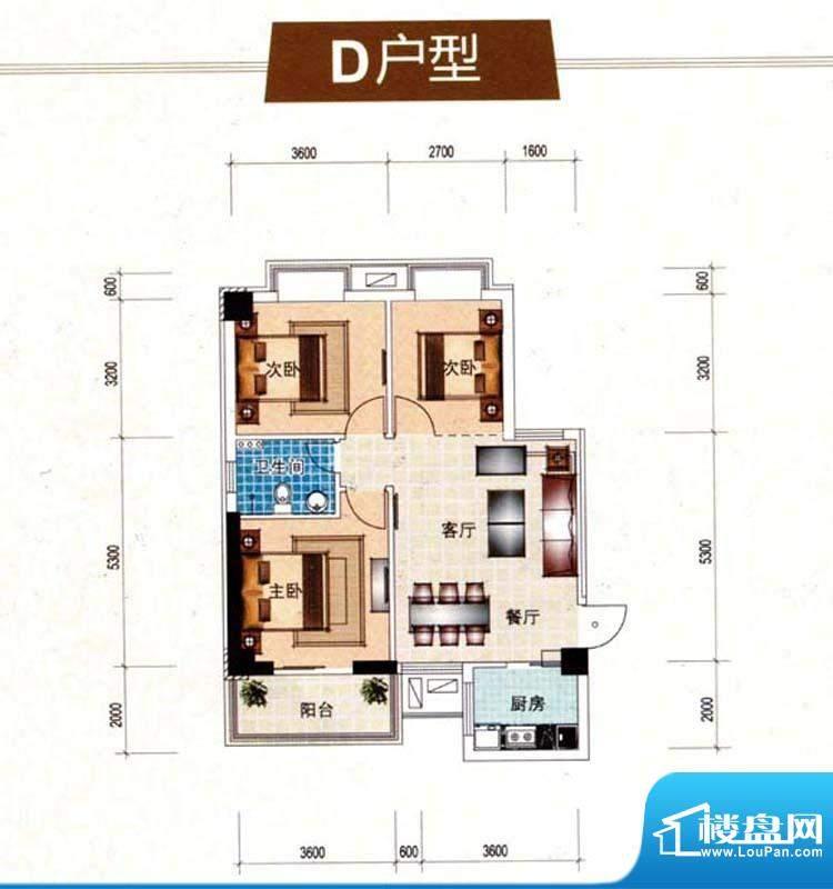 东方新天地标准型D户面积:97.17m平米